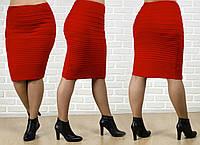 Юбка  облегающая шерстяная цвет красный по колено  (48-54)
