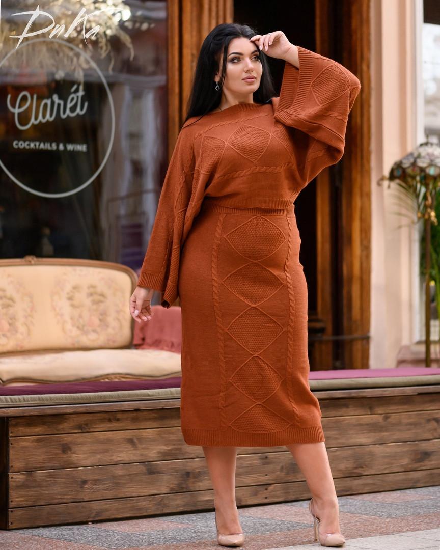 Теплый стильный женский костюм юбка с высокой посадкой и укороченным топом