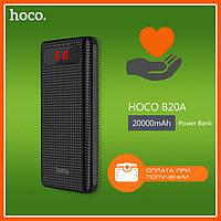 Power bank HOCO 20000mAh B20a Powerbank Портативное зарядное устройство павер банк Повер банк