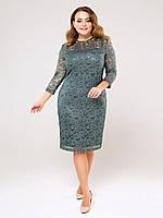 Платье Марчелла, фото 1