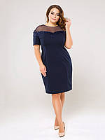 Платье коктельное Одри, фото 1