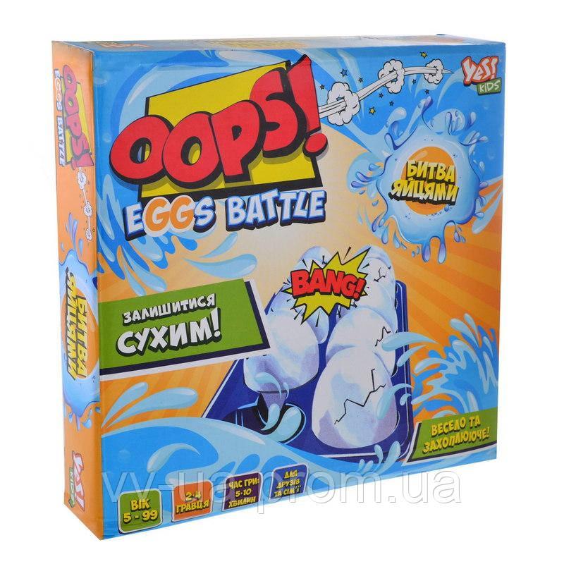 Игра настольная Yes Kids Oops! Битва яйцами (953765)