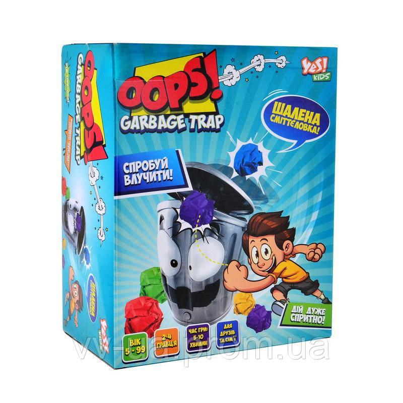 Игра настольная Yes Kids Oops! Ловушка для мусора! (953764)