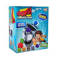 Игра настольная Yes Kids Oops! Ловушка для мусора! (953764), фото 1