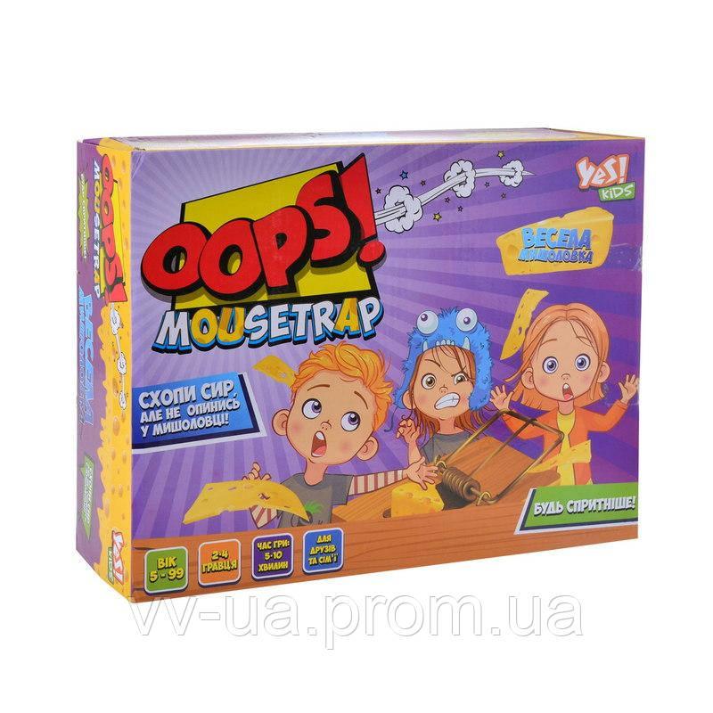 Игра настольная Yes Kids Oops! Мышеловка! (953763)