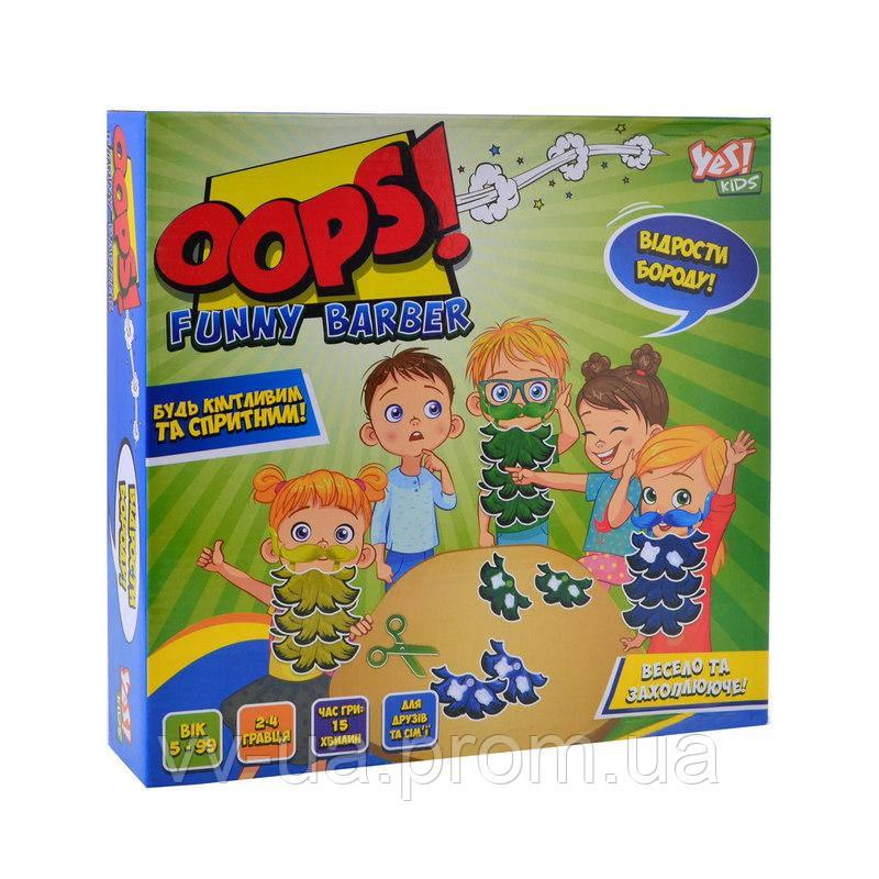 Игра настольная Yes Kids Oops! Отрасти бороду! (953761)