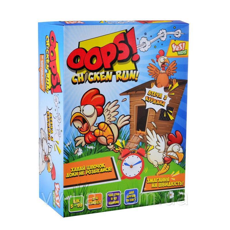 Игра настольная Yes Kids Oops! Побег из курятника! (953762)