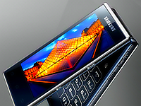 Новый смартфон-раскладушка Samsung G9198 New smartphone clamshell Samsung G9198