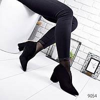 Женские туфли ботильоны на удобном невысоком каблуке замшевые черные, фото 1