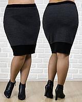 Юбка шерстянная по колено  с резинкой по низу юбки  (52-56)