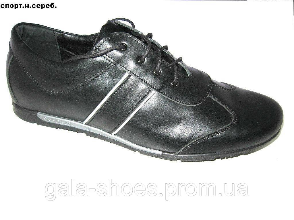 b96712dc Кроссовки мужские кожаные мод спорт.н.сер: продажа, цена в Днепре ...
