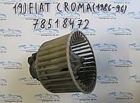 Вентилятор печки Fiat Croma №19 78518472