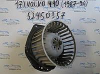 Вентилятор печки Volvo 440 №17 52450357