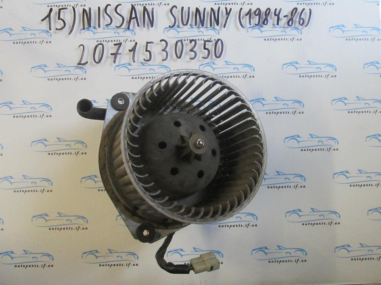 Вентилятор печки Nissan Sunny №15 2071530350