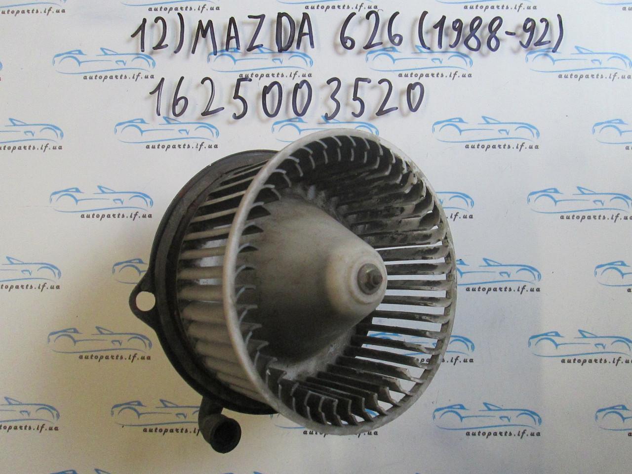 Вентилятор печки Mazda 626 №12 1625003520