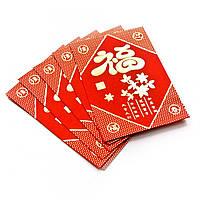 Конверт для денег красный Пожелание счастья 3 шт