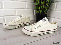 """Кеды, кроссовки, мокасины белые в стиле """"Converse"""" текстиль, повседневная, удобная, весенняя, мужская обувь"""