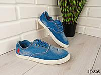 """Кеды, кроссовки, мокасины голубые """"Trevis"""" текстиль, повседневная, удобная, весенняя, мужская обувь"""