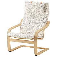 IKEA POANG (491.812.21) Кресло, ok birches, светлые поцелуи