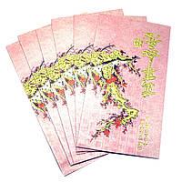 Конверт подарочный розовый набор 3 шт