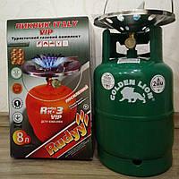 Газовый комплект Пикник ITALY RUDYY Rk-3, 8л c баллоном Golden Lion
