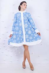 Карнавальний костюм Снігуроньки жіночий 42-48 зі сніжинками