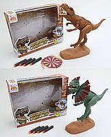 Интерактивное животное RS6185/6 (1701650/1) динозавр,2 вида,батар,стреляет, звук,свет, в кор