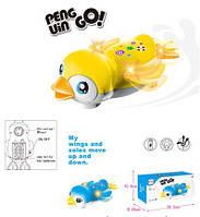 Интерактивное животное 696-53 Пингвин,2 вида,батар.,звук,свет,движение,в коробке 20*9*11см