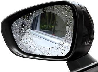 Защитная пленка Антидождь на боковые зеркала автомобиля (80х80) (1шт)