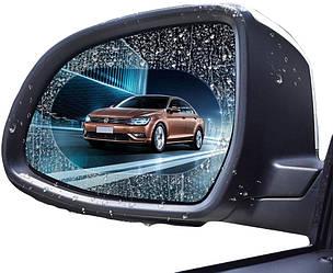 Защитная пленка Антидождь на боковые зеркала автомобиля (95х135) (1шт)