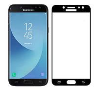 Защитное стекло на Samsung Galaxy J7 2017 (J730) 5D На весь экран Full Glue Glass - Черное