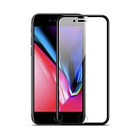 Защитное стекло для Apple iPhone 6/7/8 5D Full Glue (Тонкая рамка) в тех. упаковке - Черное