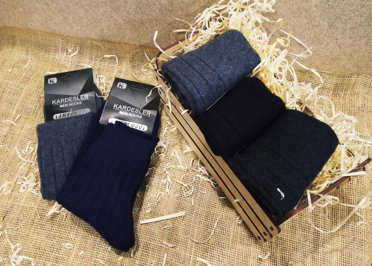 Мужские носки Kardesler шерсть тонкие в рубчик