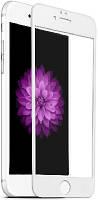 Защитное стекло для Apple iPhone 6 Plus/6S Plus 5D Full Glue (на весь экран) в тех. упаковке - Белое