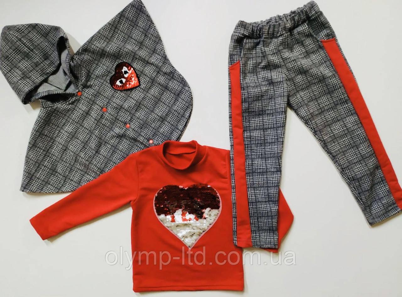 Костюм для девочки 28-34 р-р накидка с капюшоном на кнопках штаны с карманами лампас тиар клетка водолазка .