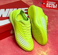 Футзалки Nike Magista TF,  футзалки найк, обувь для футбола,(45) реплика