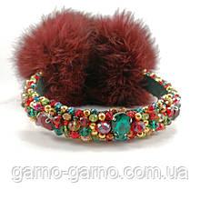 Зимние Меховые наушники винные марсала  с хрустальными бусинами  красные зелёные Корона  стиль Дольче  Габбана