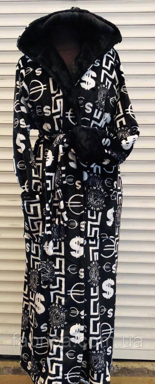 Мужские халаты банные махровые с капюшоном,размерыXL, XXL, XXXL, XXXXLТурция