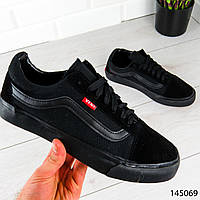 """Кеды мужские, черные в стиле """"Vans"""" текстильные, кроссовки мужские, мокасины мужские, повседневная обувь"""