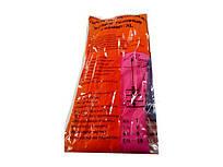 Хозяйственные Резиновые перчатки (размер XL) (1 пач)
