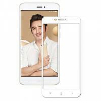 Защитное стекло на Xiaomi Redmi 4X 2.5D На весь экран Full Screen - Белое