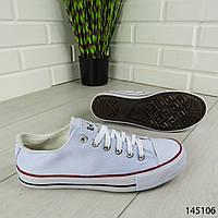 """Кеды мужские, белые в стиле """"Converse"""" текстильные, кроссовки мужские, мокасины мужские, повседневная обувь"""