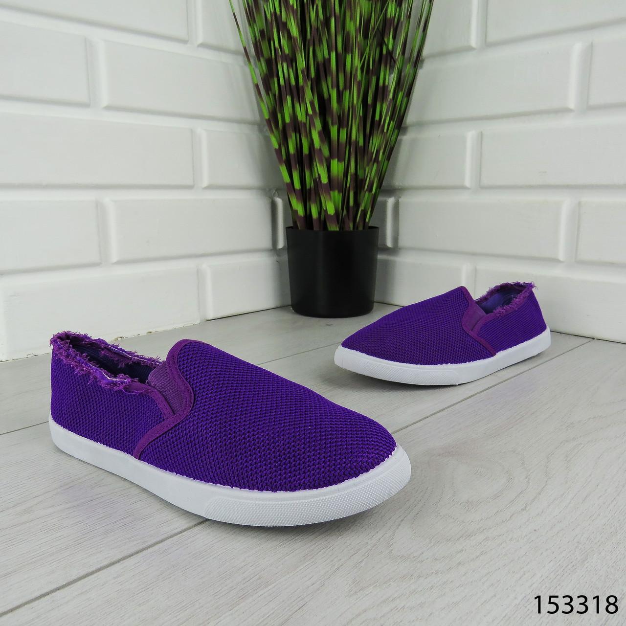 """Мокасины женские, пурпурные """"Dally"""" текстильные, кроссовки женские, кеды женские, повседневная обувь"""