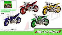 Мотоцикл металл 7830  АВТОПРОМ 4 цвета, в коробке 12*7*6см
