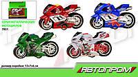 Мотоцикл металл 7831  АВТОПРОМ 4 цвета, в коробке 12*7*6см