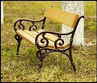 Скамейка чугунная парковая «София»