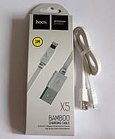 Apple Lightning USB ГАРАНТИЯ 6 Месяцев! Кабель Hoco для зарядки iPadPro Air iPhone 11 10 X 8 Айфон Айпад iPod