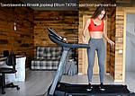 Тренировка на беговой дорожке Elitum TX700
