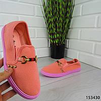 """Мокасины женские, пудровые """"Werytu"""" текстильные, кроссовки женские, кеды женские, повседневная обувь"""