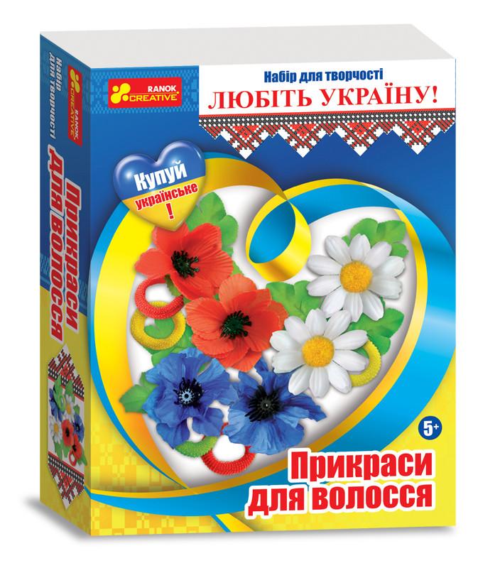 """Прикраси для волосся """"Україна"""""""